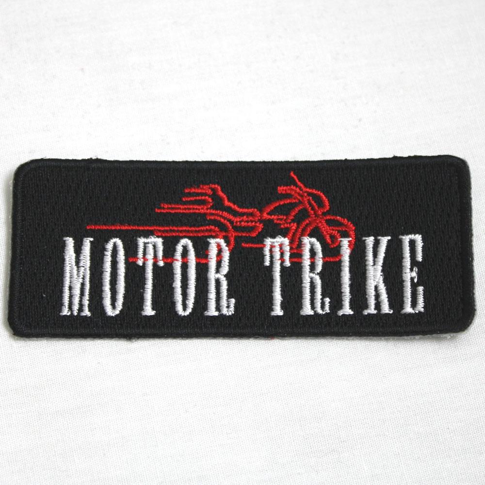 Motor Trike Patch - Motor Trike Merchandise